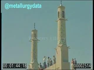 لرزیدن منارههای منارجنبان #اصفهان در سال 1335