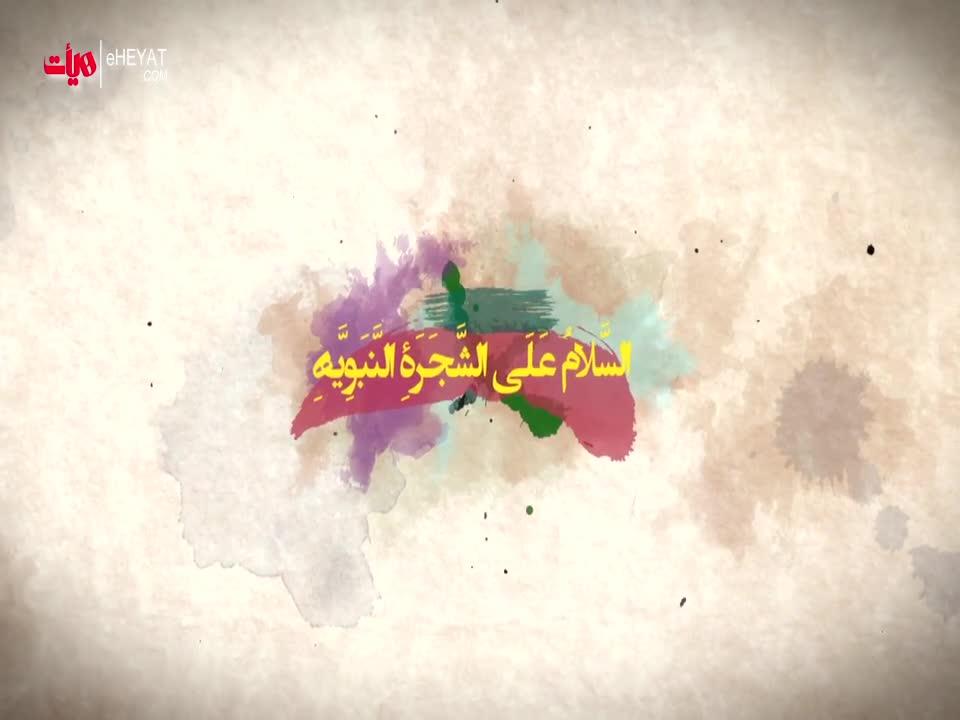 تیزر مراسم جشن ولادت حضرت علی علیه السلام  اختصاصی هیات