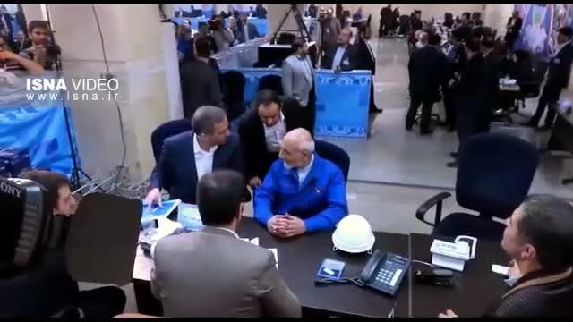 پیام میرسلیم به ملت ایران زمین