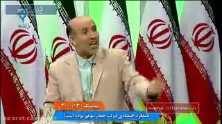 *مناظره جنجالی درباره دولت روحانی در تلویزیون _ قسمت دوم*
