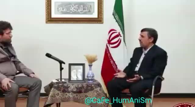مصاحبه جنجالی احمدی نژاد بعد از رد صلاحیت شدن