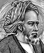 حكیم عمر خیام
