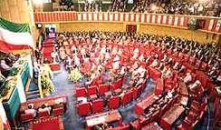 احزاب در اندیشه امام خمینی (ره)