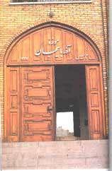 آذربایجان شرقی (موزه ها و مراكز فرهنگی)