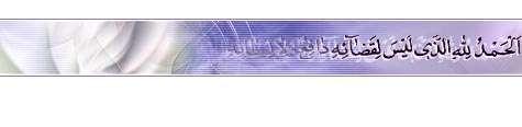 مقالات ویژه نامه روز عرفه