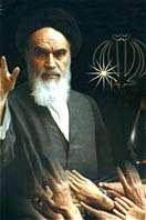 بازگشت امام خمینى به ایران