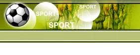 ویژه نامه ورزشی
