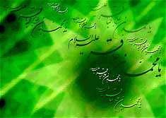 دریای علم امام باقر علیه السلام