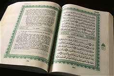 تفسیر آیات قرآن در نهج البلاغه(5)