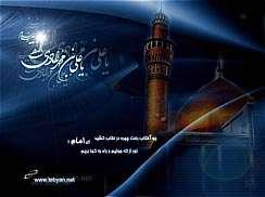 معرفی عترت امام هادی علیه السلام