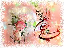 ويژه ميلاد امام علي عليه السلام