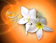عبادة الإمام الباقر ( عليه السلام )