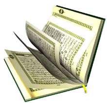 قرآنيات: الإخبارات العلميّة في القرآن الكريم