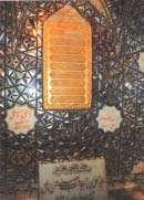 the last will of ali ibn abi talib (as)