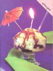 طریقه ساخت شمع بستنی ( قسمت پانزدهم)