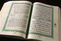آموزش قرآن در سیره رسول خدا صلوات الله علیه