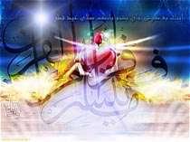پاداش عابدان