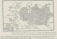 الخليج الفارسي الحقيقة الخالدة