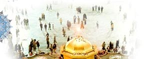 ميلاد امام رضا عليه السلام