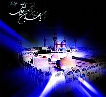 فرازهایى از زیارت حضرت اماممحمد تقى علیه السلام