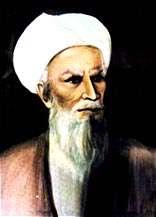 Abu Bakr Mohammad Bin Zakariya Razi
