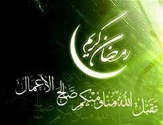 رموز اسماء الهی (در بیان شرایط و آثار ذكر)
