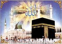 رموز اسماء الهی (5) همانا پروردگار من مهربانی است دوستدار
