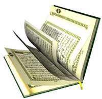 نزول القرآن بأرقى صور الوحي