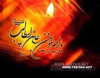 بایدها و نبایدهای كارگزاران از دیدگاهامام علی علیه السلام