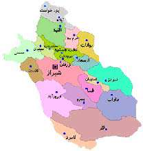فرهنگ عامه و آداب و رسوم مردم فارس