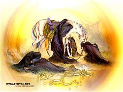 what is ashoura?