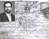 شهید محمد صادق اسلامی