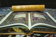 المحكم والمتشابه في القرآن