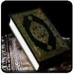 بحث حول النسخ في القرآن