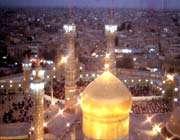 اولین زائر حرم حضرت معصومه سلام الله علیها