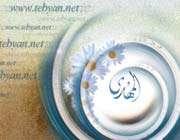 من رأى الإمام المهدي ( عليه السلام )
