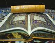 الاَمثال القرآنية وانسجامها مع البيئة