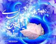 موقف السلطة من الإمام المهدي ( عليه السلام )