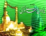 صلوات و دعا برای فرج آل محمد علیهم السلام