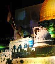 القضية الفلسطينية في كلمات الإمام الخميني ( قدس سره)