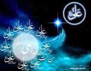 ali, son of abu talib