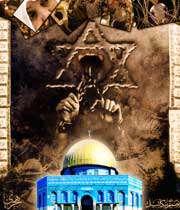 يوم القدس العالمي وتحديد مستقبل الأمة
