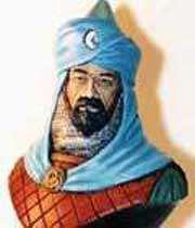 832 سال پیش در چنین روزی...