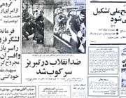 ضد انقلاب تبریز را به آتش و خون کشید