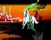 Ashura - Misrepresentations and Distortions (3)