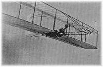 داستان اولین پرواز