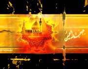 أربعينية الإمام الحسين ( ع )