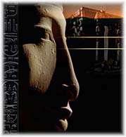 صفحه اصلی مصریان