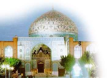 ابنیه اسلامی - مسجد شیخ لطف الله