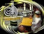 حملة القرآن